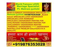 world famous astrologer +9198763 53028 free love vashikarn black magic smrat maliram ji GOLD MEDLIST